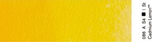 Akwarele Winsor&Newton Professional 5 ml - 086 Cadmium Lemon s.4