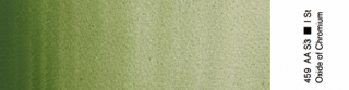 Akwarele Winsor&Newton Professional 5 ml - 459 Oxide of Chromium s.3