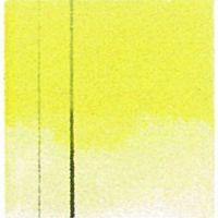 Farba akwarelowa QoR 11ml - Bismuth Vanadate Yellow