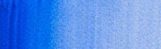 Farba akwarelowa Cotman 1/2 kostki  - 660 Ultramaryna