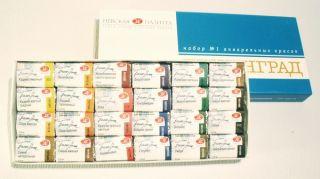 Farby akwarelowe Leningrad - 24 kolory - op. kartonowe