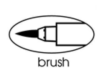 Cienkopis 4600 - brush