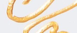 Konturówka Relief Deco Renesans - 07 Złoty
