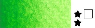 3+1 GRATIS! Farba akwarelowa Sennelier lAquarelle tubka 10ml - 805 Phthalocyanine green light
