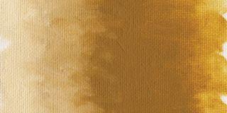 Farba olejna Williamsburg 37ml - 040 French Yellow Ochre Deep
