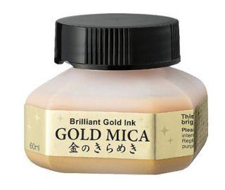 Tusz metaliczny Kuretake  - Gold Mica